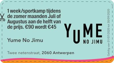 2060 - yume no jimy
