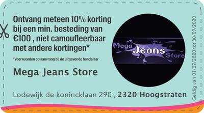 2320 -Mega Jeans store
